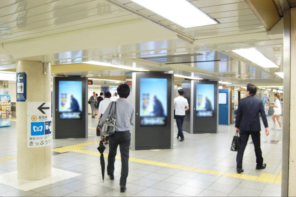 駅中のデジタルサイネージ